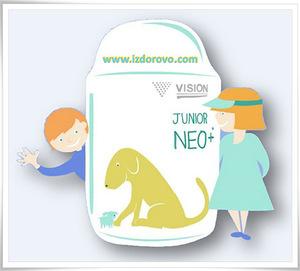 Junior Neo của Vision khuyến mãi hot nhất