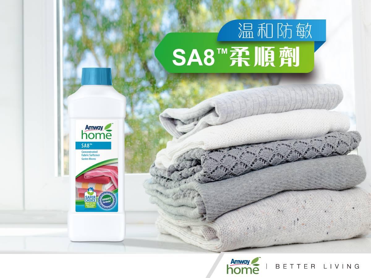 Công dụng của nước giặt đậm đặc Amway Home - SA8